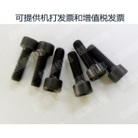 Hex Screw M3*6 (20pcs)