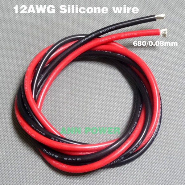 12 AWG Silicone Wire lipo battery Model 50Cm Black