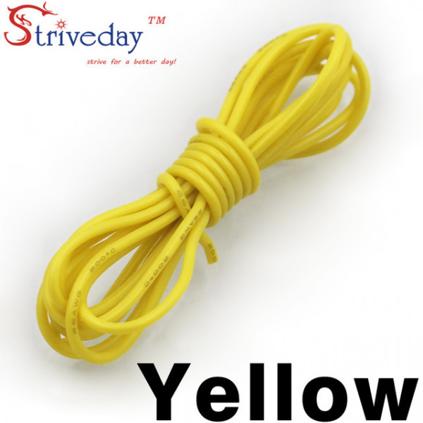 18 AWG Silicone Wire lipo battery Model 50Cm Yellow